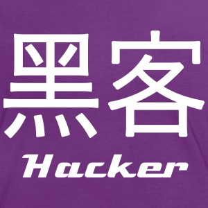 Hacker (黑客) - chinese T-shirts - Dame kontrast-T-shirt