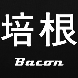 Bacon (培根) - chinese - Tote Bag