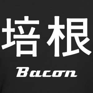 Bacon (培根) - chinese Camisetas - Camiseta ecológica mujer