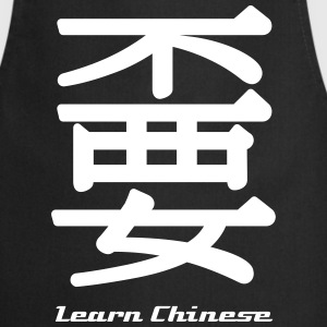 嫑 (don't) learn chinese - Cooking Apron