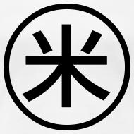 Design ~ Peko symbol white t-shirt