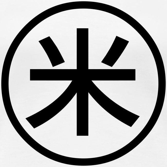 Peko symbol white t-shirt