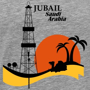Oil Rig Jubail Saudi Arabia Middle East - Men's Premium T-Shirt