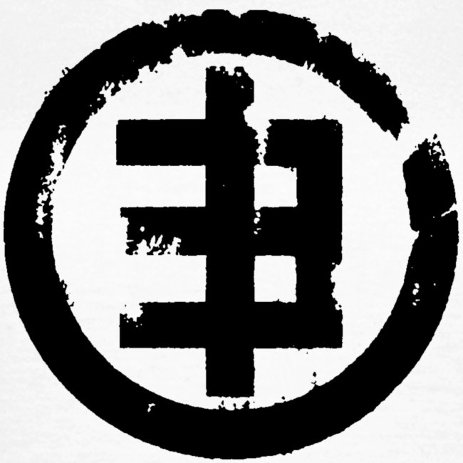 Eschberg | Logo | Girls | White