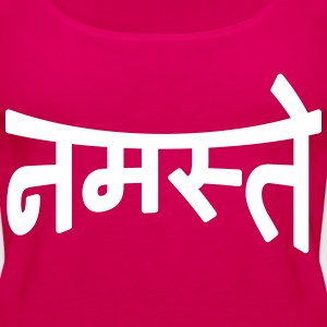 Namaste | नमस्ते Tops - Women's Premium Tank Top