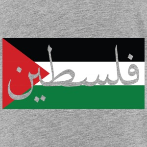 Palestine Shirts - Teenage Premium T-Shirt