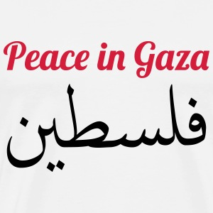 Peace in Gaza Tee shirts - T-shirt Premium Homme