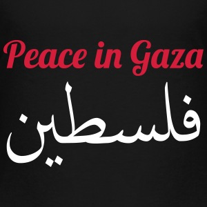 Peace in Gaza Shirts - Kids' Premium T-Shirt