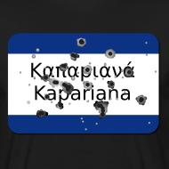 Motiv ~ Καπαριανά