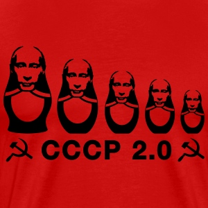 CCCP 2.0 Putin matryoshka Evolution T-Shirts - Men's Premium T-Shirt