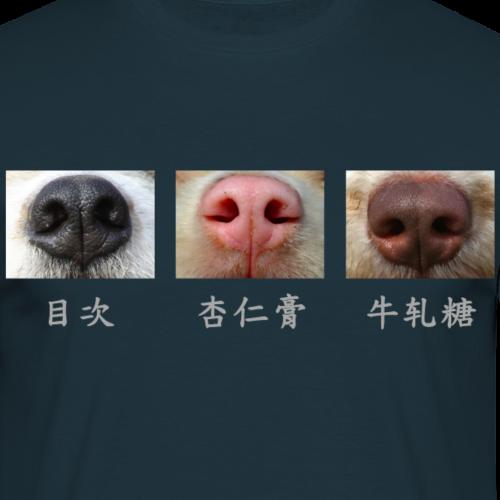 3suessenasen_chinesisch_grau