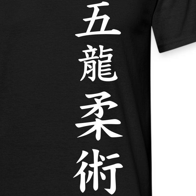 T-Shirt Kanji