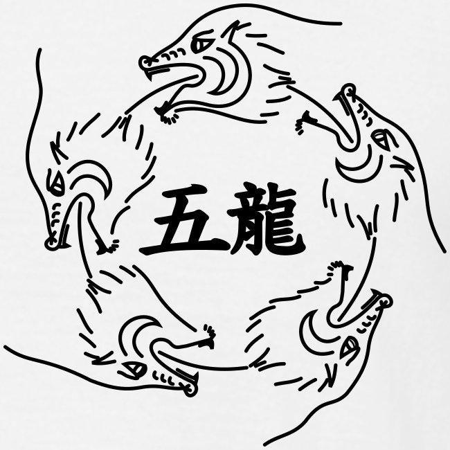 T-Shirt Dragons klein
