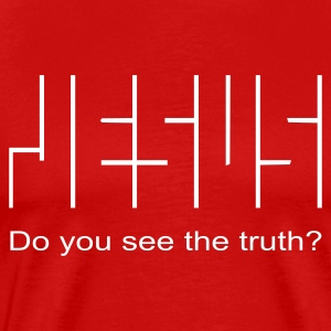 Do you see the truth? - Jesus Shirt (UK) - Männer Premium T-Shirt