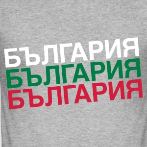 :: BULGARIA :: - Männer Slim Fit T-Shirt