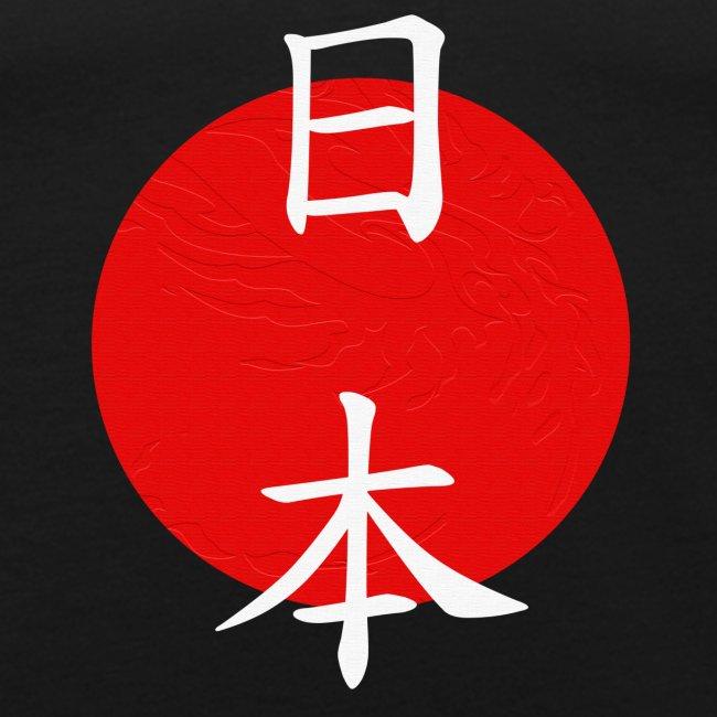 Japan - Phoenix logo in relief