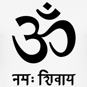 Om Namah Shivaya mantra. Sanskrit symbol of Shiva T-Shirts - Men's Slim Fit T-Shirt