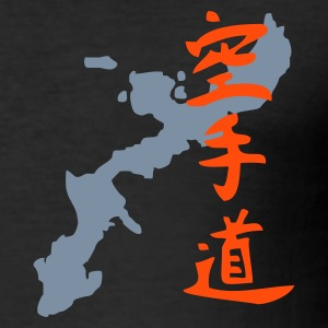 Karate Okinawa T-Shirt - Männer Slim Fit T-Shirt
