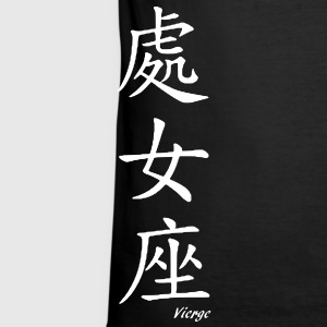 signe chinois vierge Tee shirts - Tee shirt près du corps Homme