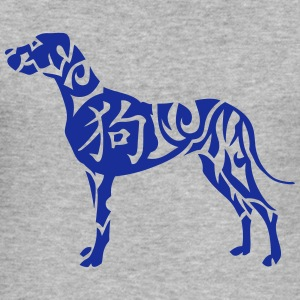 chien signe astrologique 2 chinois dog Tee shirts - Tee shirt près du corps Homme