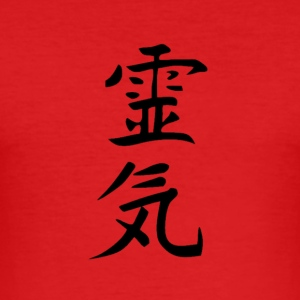 reiki red - Tee shirt près du corps Homme