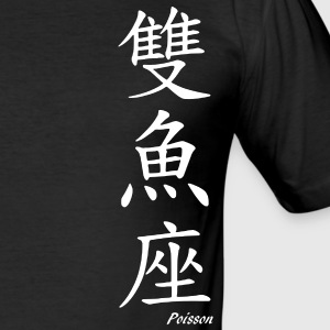 signe chinois poisson Tee shirts - Tee shirt près du corps Homme