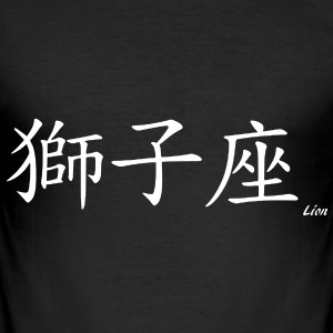 signe chinois lion Tee shirts - Tee shirt près du corps Homme