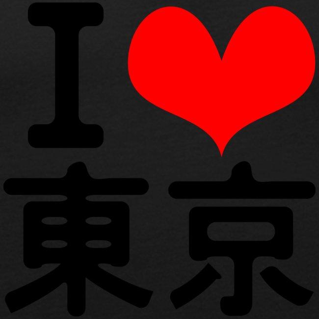 I Love Tokyo