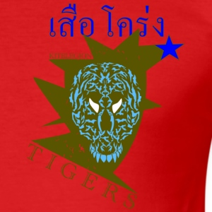THAILAND en - Men's Slim Fit T-Shirt