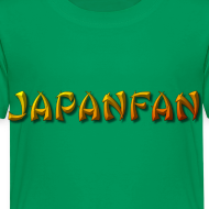 Motif ~ Tee shirt enfant Japanfan modèle premium