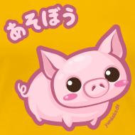 Design ~ Piggy T-Shirt