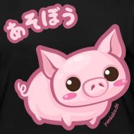 Design ~ Piggy Shirt