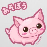 Design ~ Piggy Bag