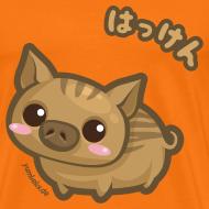 Design ~ Boar T-Shirt