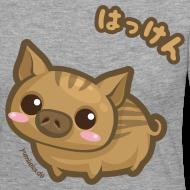 Design ~ Boar Shirt