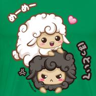 Design ~ Bruno & Herbert T-Shirt