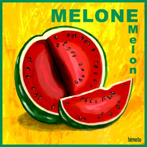 Melone - melon T-Shirts - Teenager Premium T-Shirt