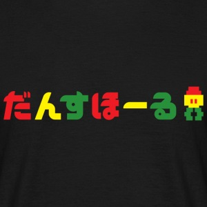 Jahtari Japan: Dancehall T-Shirts - Men's T-Shirt
