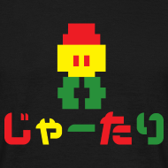 Design ~ Jahtari Japan