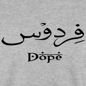 paradisedope Hoodies & Sweatshirts - Men's Sweatshirt