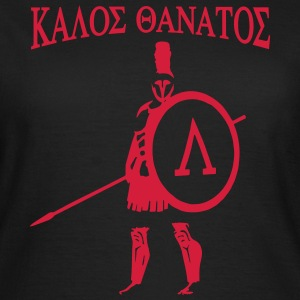 Spartan 3 + Kalos Thanatos T-Shirts - Women's T-Shirt