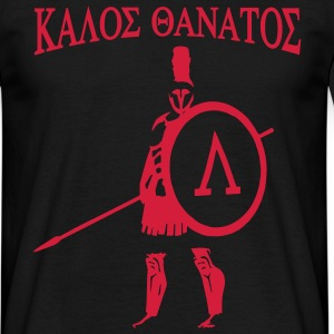 Spartan 3 + Kalos Thanatos T-shirts - Mannen T-shirt