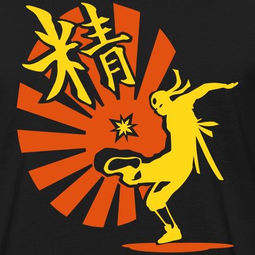 Hack Ninja! © forbiddenshirts.de