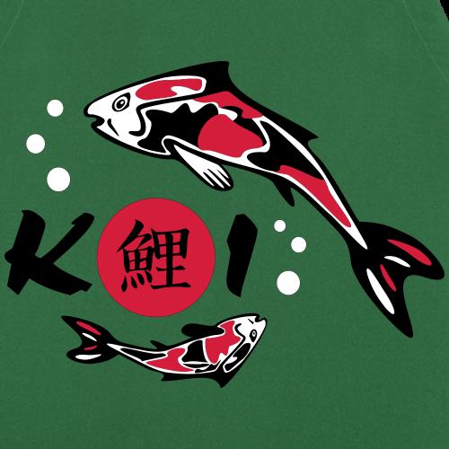 Nishikigoi & Kanji NEU