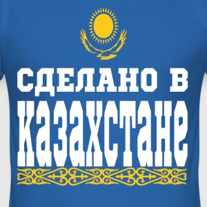 made in kazakhstan T-Shirts - Männer Slim Fit T-Shirt