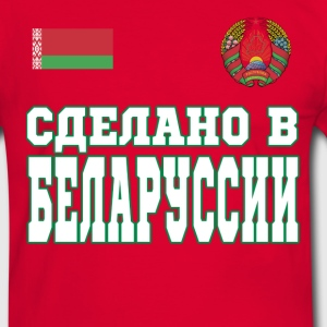 made in belarus T-Shirts - Männer Kontrast-T-Shirt