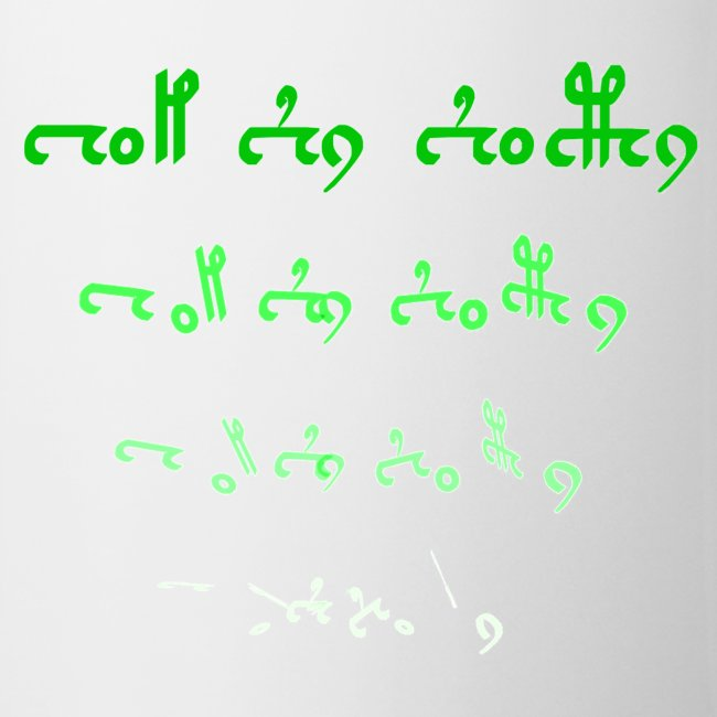 Voynich text version 1