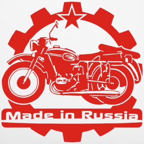 Motorrad Ural Gespann