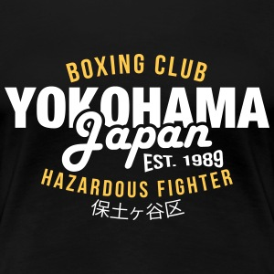 Yokohama Boxing Club T-Shirts - Frauen Premium T-Shirt