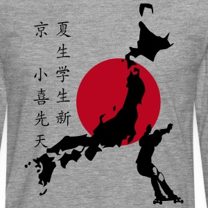 Longboarding is cool in Japan Langarmshirts - Männer Premium Langarmshirt